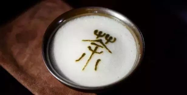 Image result for 點茶法