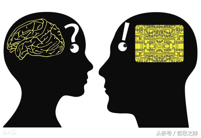 認知 革命